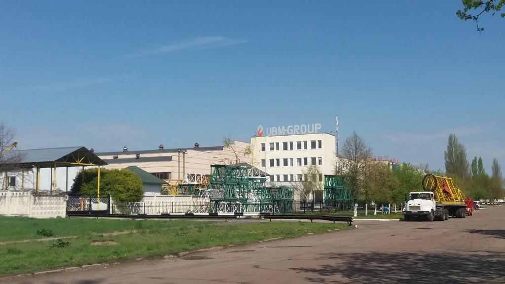 Здание UBM-Group
