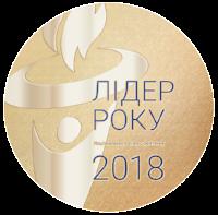 """Награда """"Лідер року 2018"""" УБМ Групп"""
